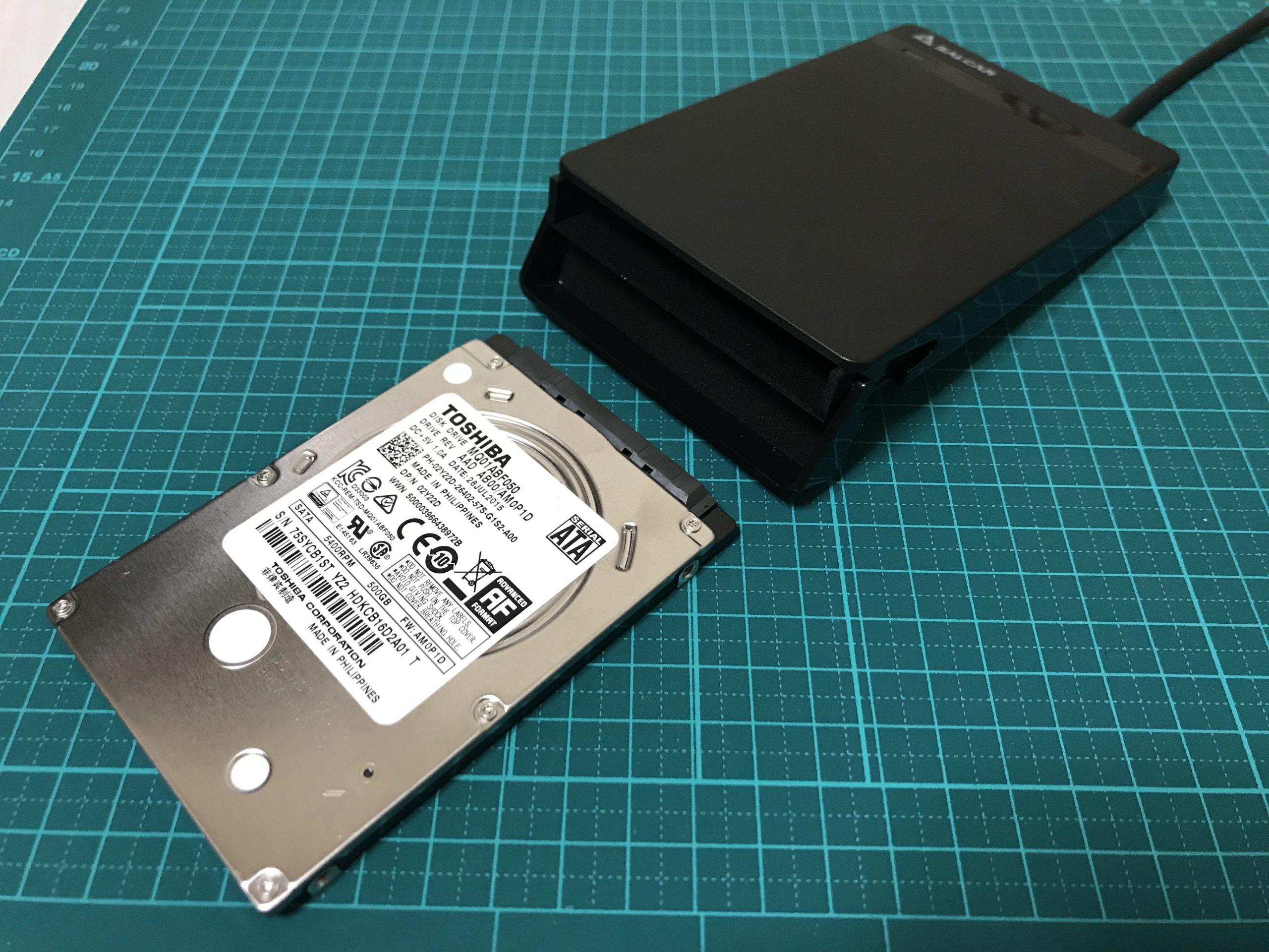 dellノートパソコンの内臓HDDをバックアップ用として利用する